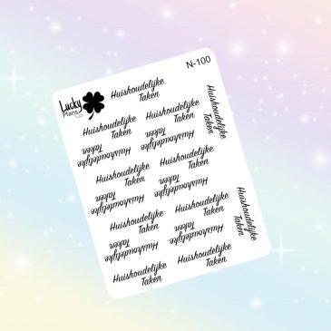 Huishoudelijke taken stickers